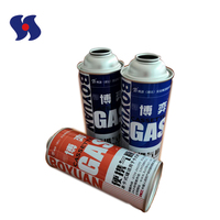 220g Portable Butne Gas Can