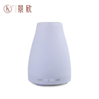 Home Smart 100ml Electric Aroma Air Essential Oil Diffuser, Portable Ultrasonic Aromatherapy Mini Humidifier