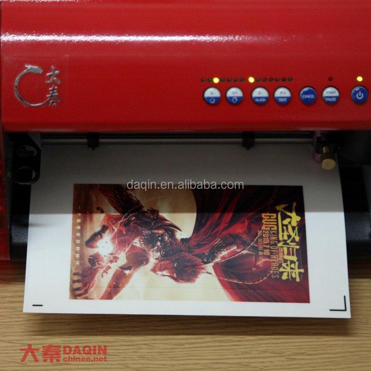 Custom fashion mobile vinyl sticker cutting software