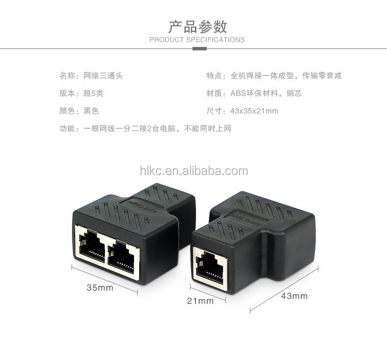 rj45 3 way netzwerkkabel splitter rj45 buchse auf 2 rj45 buchse lan ethernet kabel teiler. Black Bedroom Furniture Sets. Home Design Ideas