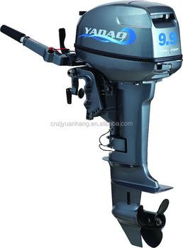 Yadao 2 stroke outboard boat motors for sale buy for Boat motors for sale in sc