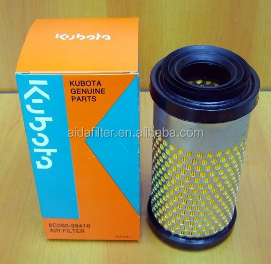 Kubota Tractor Air Filters : Imported material kubota air filter element