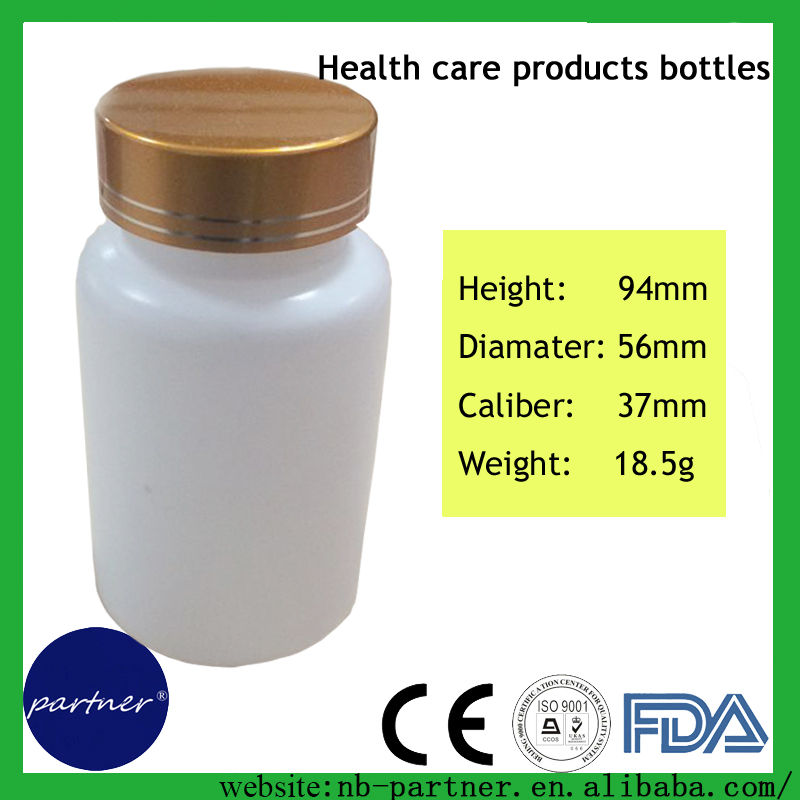120ml white PP plastic bottle empty plastic medicine bottle for health care