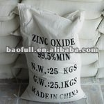 direct process 99.5% good rubber grade zinc oxide