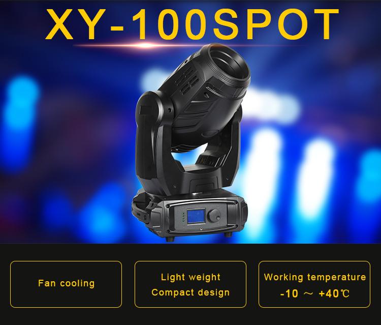XY-100SPOT_01