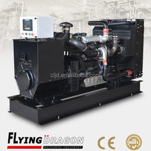 High quality low price! 50kva small power electric diesel dynamo generator with Lovol 40kw diesel engine, 3 phase power plant