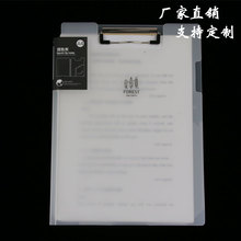 Most selling products card board file folder hard cover for wholesale