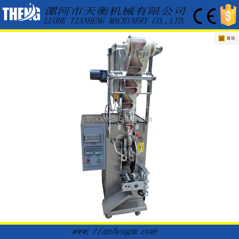 Factory FULLY automatic machine <strong>packing</strong> for coffee powder plastic bag