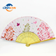 lady's bamboo hand fan with hollowed ribs for sale