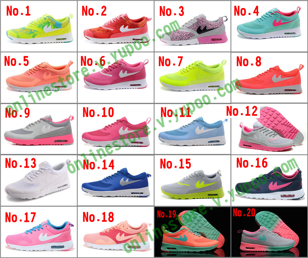 nike air max 2015 womens price philippines