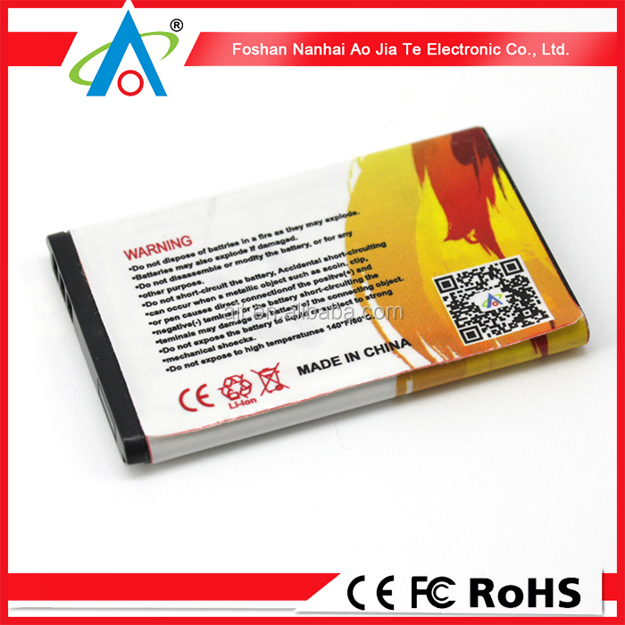 Gold supplier china li-ion battery