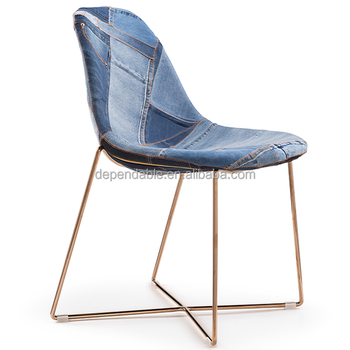 Modern Metal Frame Chair Jeans Denim Design Waiting Room Chair