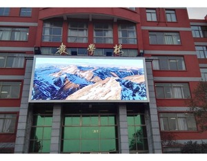 Great-quality front-service fixed P8 outdoor vedio LED display from China