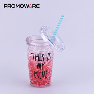 Frozen Double Wall Frosted Cup Hard Plastic freeze Drinking Acrylic Straw Cup with Lid and Straw AT0019