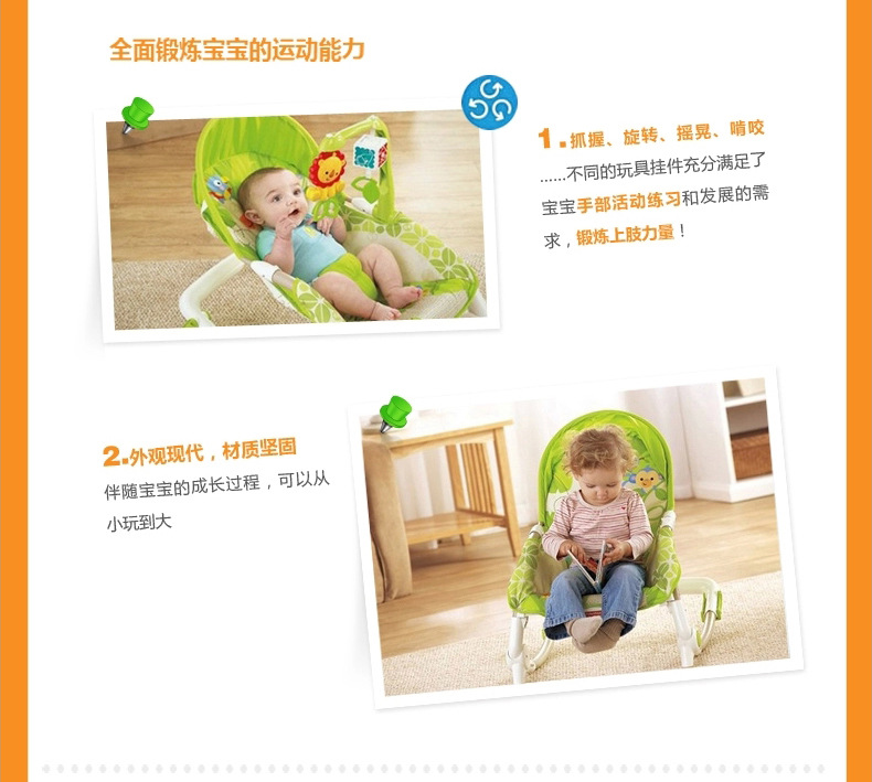 The music animal multi-function rocking chair placate the chair child to comfort the interactive chair
