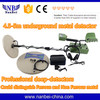 1500m area long distance gold metal detector with factory price