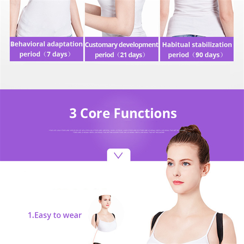 New High-elastic Posture Corrector Back Support Strap High-elastic Posture Corrector Back Support Strap