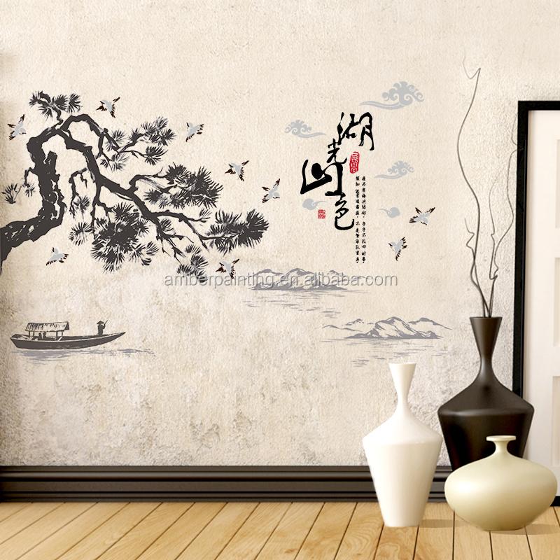 adesivi murali paesaggi all\'ingrosso-Acquista online i migliori ...