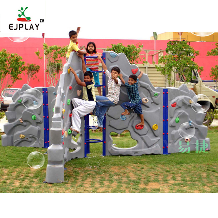 High Quality Playground Real Rock Kids Climbing Wall