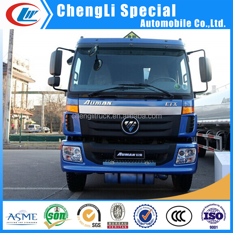 Foton AUMAN 4x2 8CBM/8000Liters Diesel engine Oil Fuel Tank Truck 8M3 Fuel Bowser with dispenser Futon oil storage tank for sale