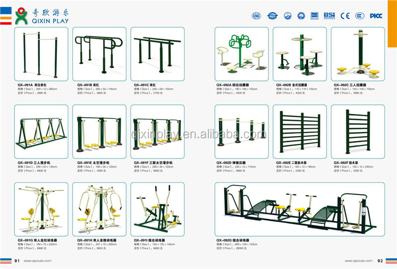 Guangzhou Outdoor Strength Equipment Park Steel Fitness 5 In 1 Gym Qx