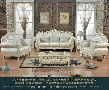 Traditional White Living Room Couch Set