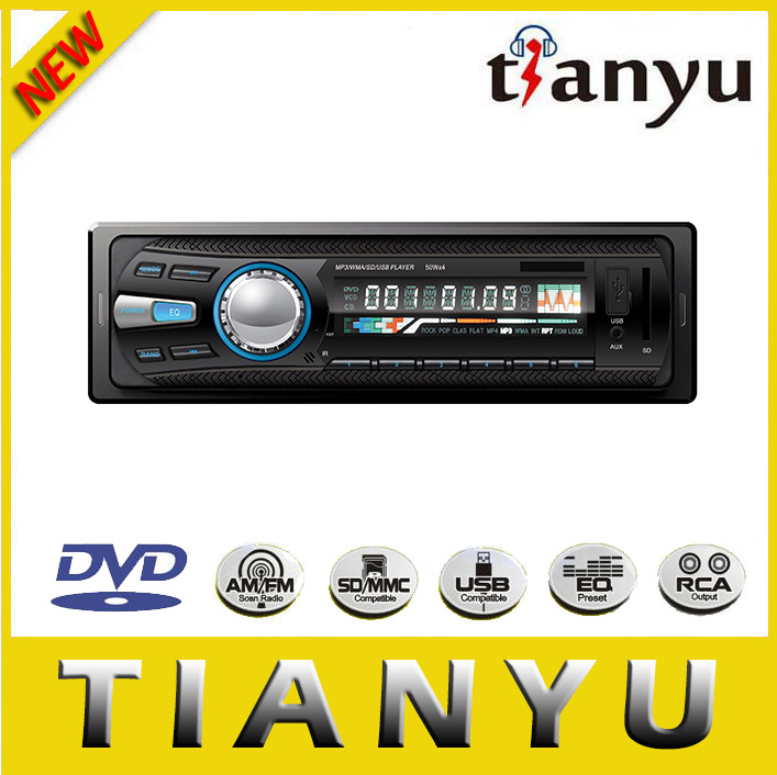 cheapest car fm receiver am fm functionless entry system with trunk release function