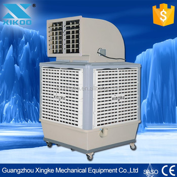 Xk 18sy 2 Portable Workshop Evaporative Cooler With Air