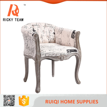 Hot selling living room furniture cheap arm chair