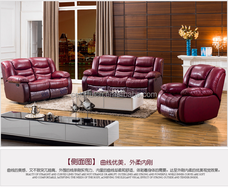 Cheers Furniture Recliner Sofa Dubai Recliner Furniture Sofa