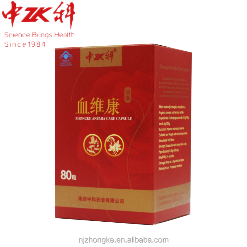 Health Supplements Zhongke alimentary anemia care Capsule 0.30g/ cap*80 caps angelica sinensis extract lady care capsule