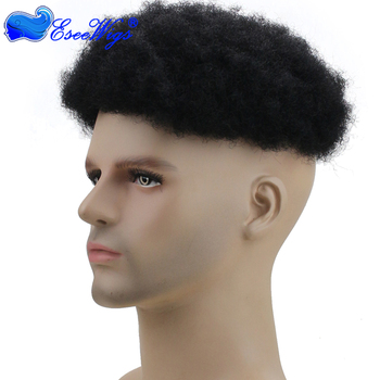 Free shipping human hair man toupee afro curly 9.5X7.5inch man s toupee  directly from 89d5e9dda