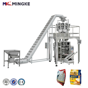 weighing and packing machine,nut packaging machine price in guangzhou