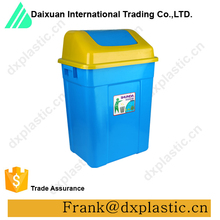 50 liter plastic swing top waste bin /container