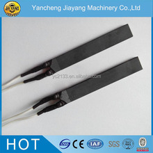 183mm length 17mm width 4mm thickness silicon nitride heater
