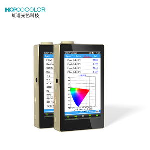 Portable UV meter For Chromaticity And Fluorescence Measurement