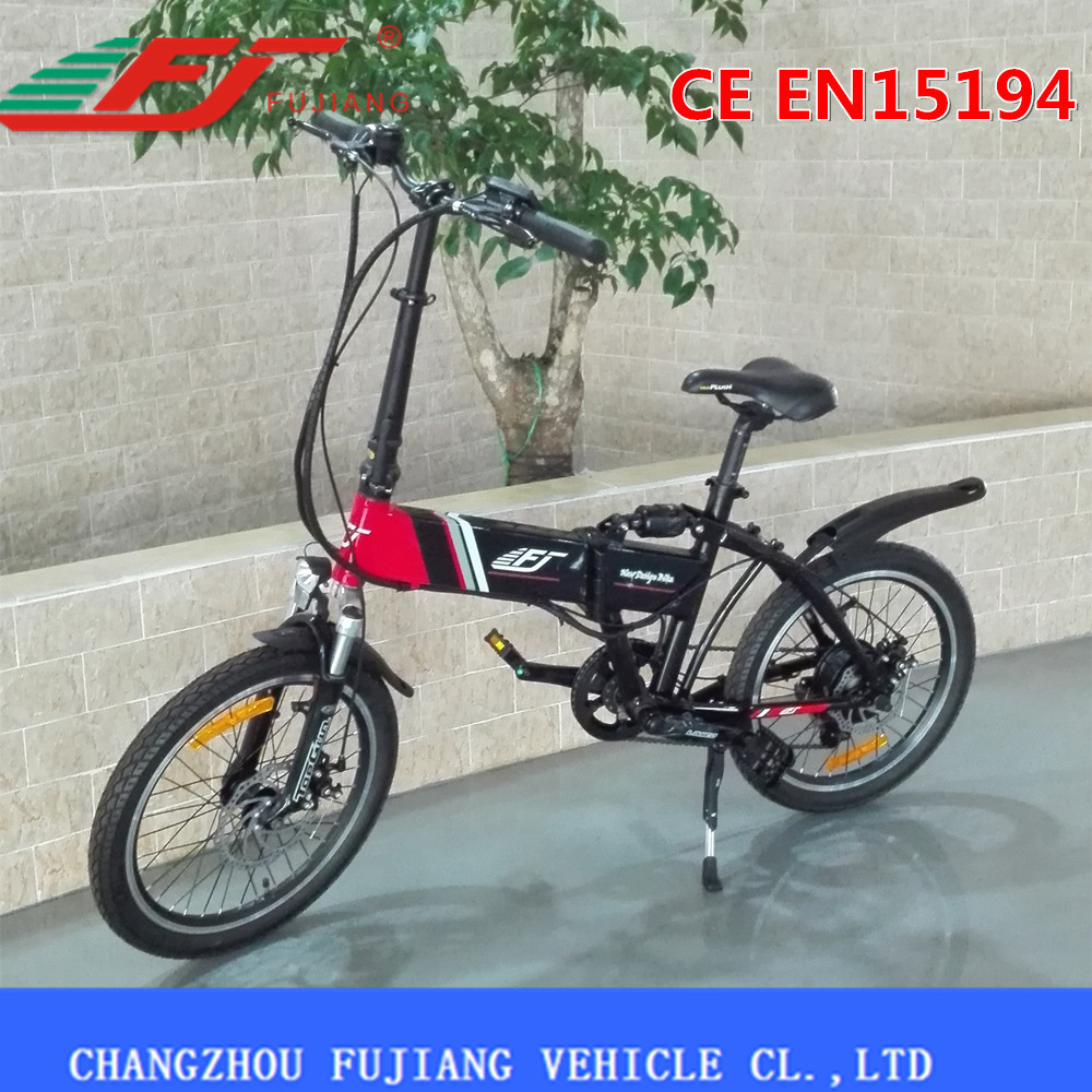 2015 fj tdm02 small folding 350w 20 inch electric bicycle for Little motors for bicycles