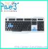 Gaming logitech arabic keyboard for for raspberry pi