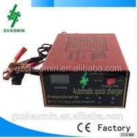 110v to 12v 10a car battery charger