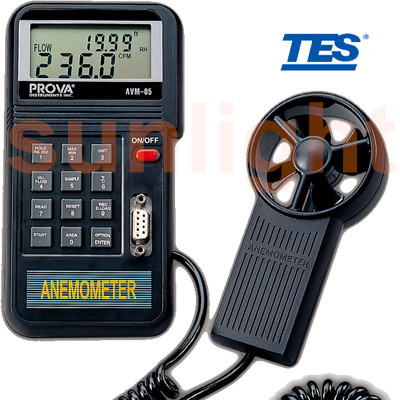 AVM-07 Air Flow/Temperature Anemometer with RS232 Interface