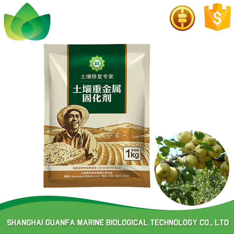 Abundant Nutrition Plant Complex Super Potassium Humate Shiny Flake Soil Conditioner