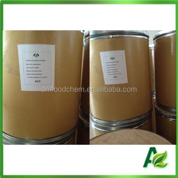 sweetener Sucralose powder widely used in food industry