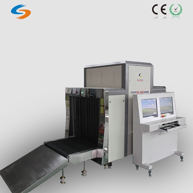 Railway station x-ray baggage scanner XR-650, x-ray metal detector