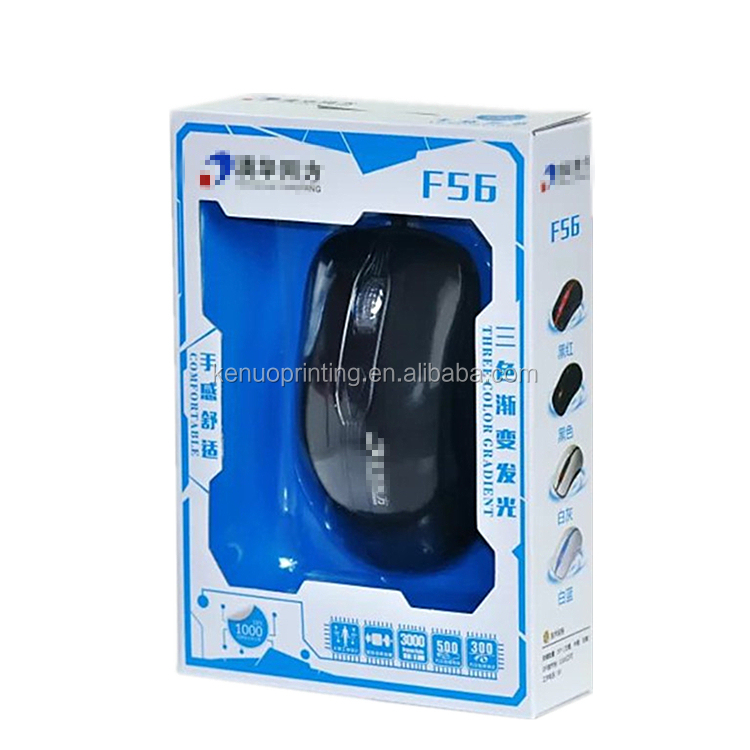 Retail Custom USB Computer Mouse Cardboard Box Packaging Blister Package