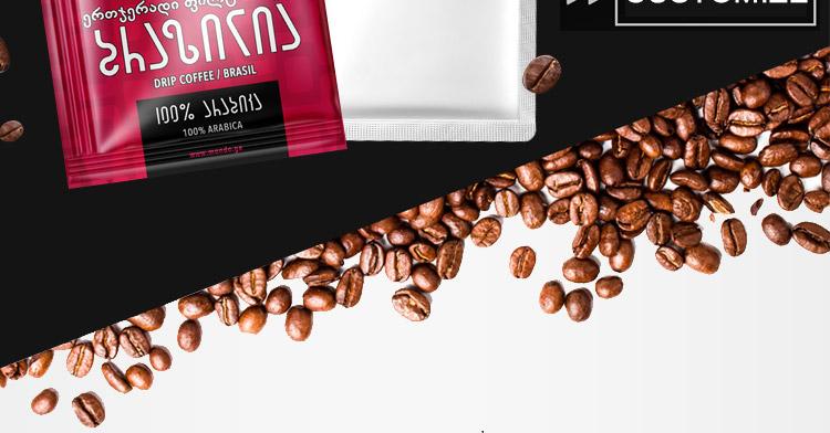 250/500 ग्राम मैट काले फ्लैट नीचे कॉफी बीन्स पैकेजिंग बैग के साथ वाल्व