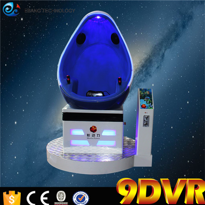 Easy Install 1 / 2 / 3 Seats 9d Vr Cinema Theater With Egg Capsule