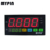RS232 communication interface Electronic Weight Indicator(LM8E-IR2D)