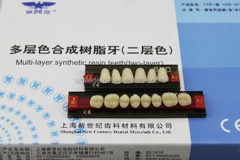 2014 Hot Sale New Products Acrylic Denture Teeth/acrylic Resin ...