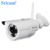 Sricam1080P HD Outdoor IP Camera Waterproof 15meters Night Vision Bullet IP Camera with 128G SD Card