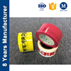 Printed Adhesive Bopp Gummed Packing Tape with Best Price